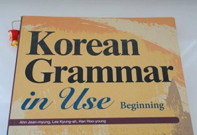 Ngữ pháp tiếng Hàn có khó?