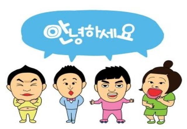 Chào hỏi tiếng Hàn Quốc