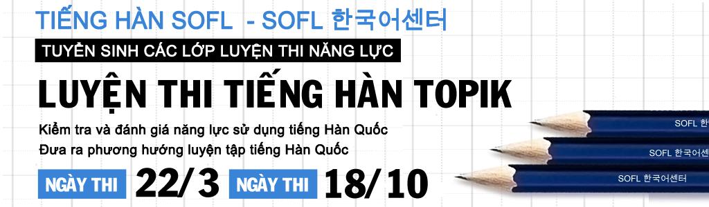 Lớp học tiếng Hàn 2