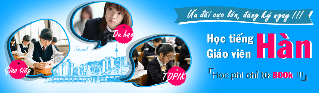 Lớp học tiếng Hàn 1