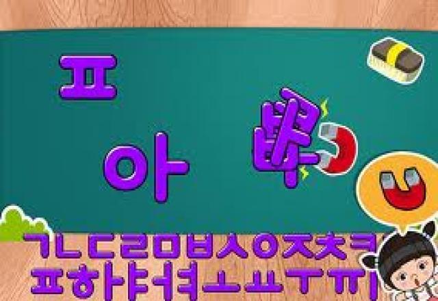 Dạy tiếng Hàn Quốc bài 3
