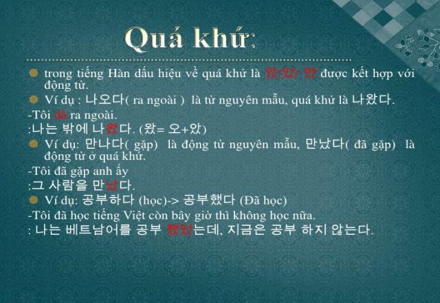 Thì quá khứ tiếng Hàn