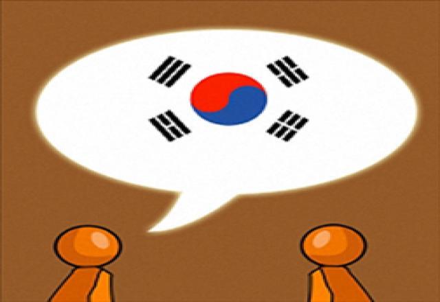 Dạy tiếng Hàn giao tiếp cơ bản