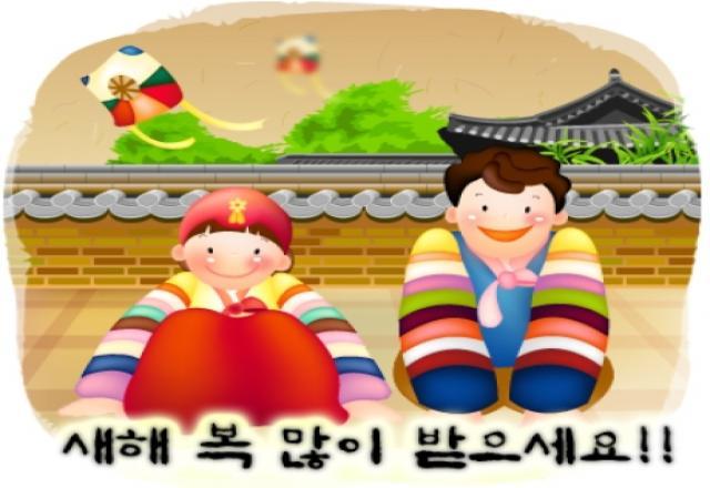 Tiếng Hàn phổ thông