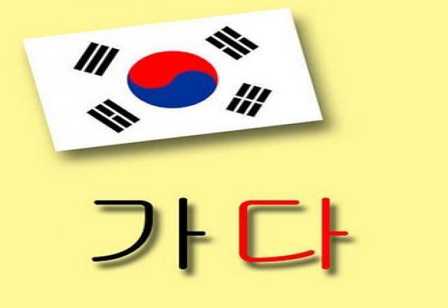 Tiếng Hàn phổ biến
