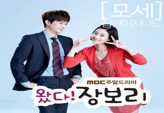 Tiếng Hàn trong phim