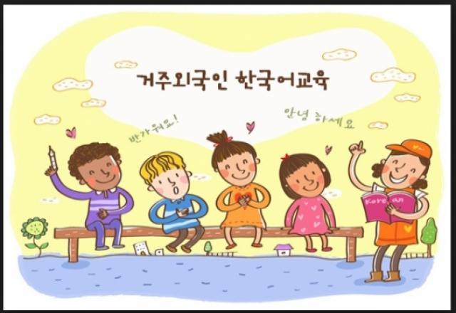 Những trạng từ tiếng Hàn bạn cần phải biết