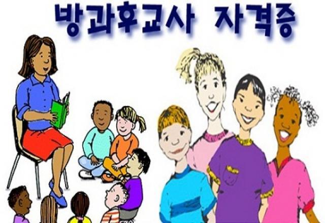 Cách xưng hô tiếng Hàn cơ bản nhất