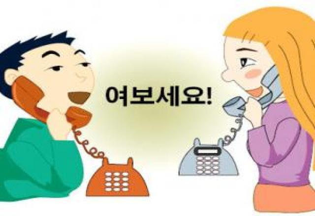 Hội thoại tiếng Hàn: Hôm nay trông anh có vẻ mệt?