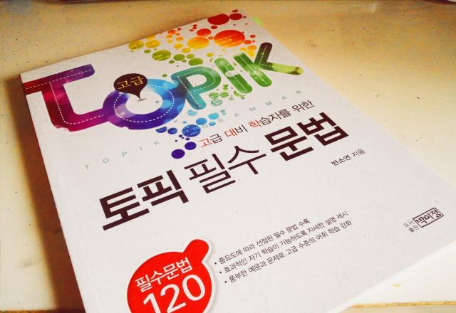 Tổng hợp 4 cuốn sách học tiếng Hàn dành cho người mới bắt đầu