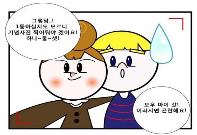 Bí quyết chọn lựa sách học tiếng Hàn chất lượng nhất