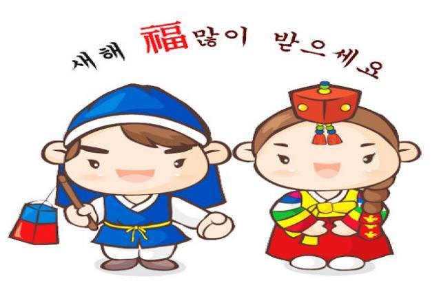 Giới thiệu cách học nói tiếng Hàn hiệu quả