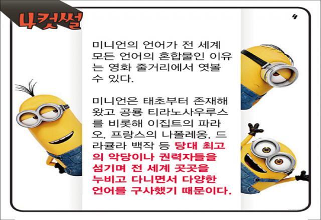 Đào sâu sự thật về phương pháp học tiếng Hàn hiệu quả cho người mới bắt đầu.