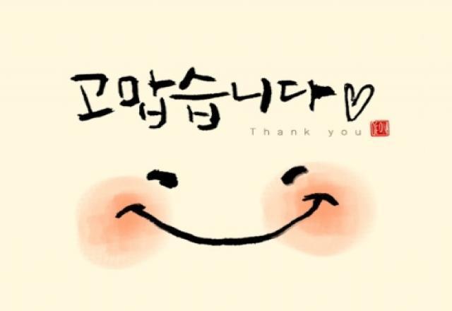 Cám ơn và xin lỗi trong tiếng Hàn