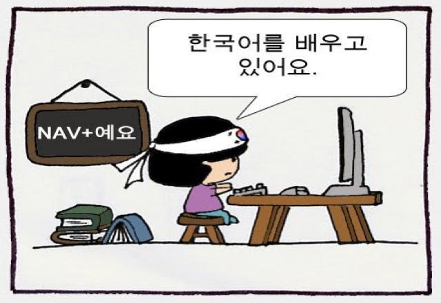 4 phương pháp học tiếng Hàn cơ bản cho người mới bắt đầu cực hiệu quả