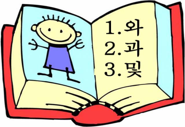 Truy tìm lời giải đáp cho câu hỏi học tiếng Hàn có khó không?