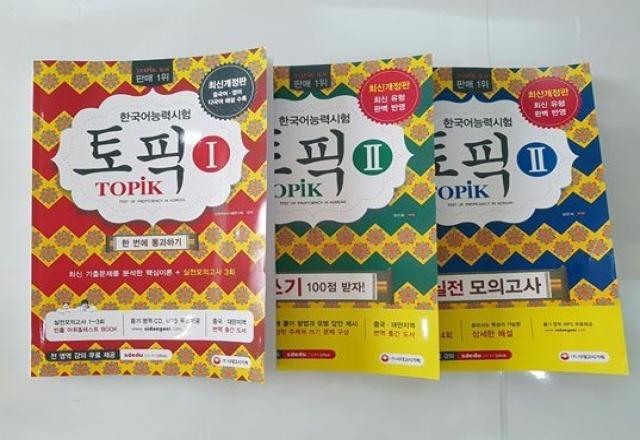 Chia sẻ kinh nghiệm học tiếng Hàn luyện thi Topik hiệu quả