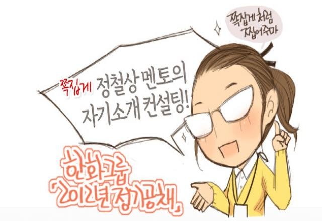 Học ngữ pháp tiếng Hàn Quốc