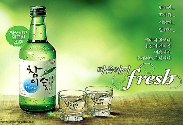 Văn hóa uống rượu mà sinh viên du học Hàn Quốc nên biết