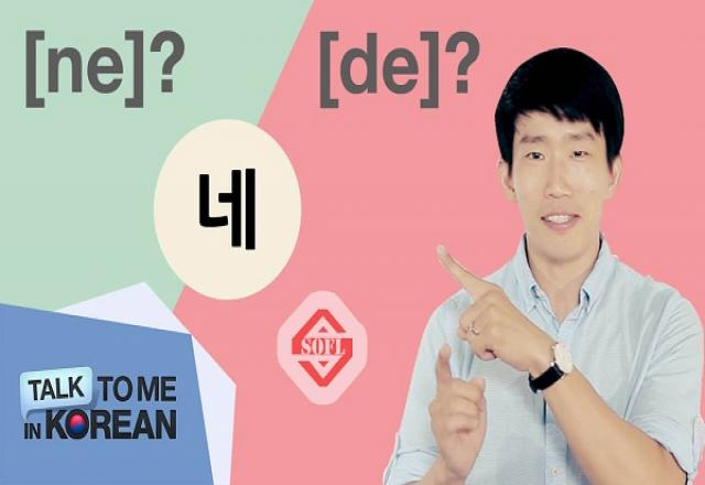 Hé lộ 5 thủ thuật để có cách phát âm tiếng Hàn chuẩn