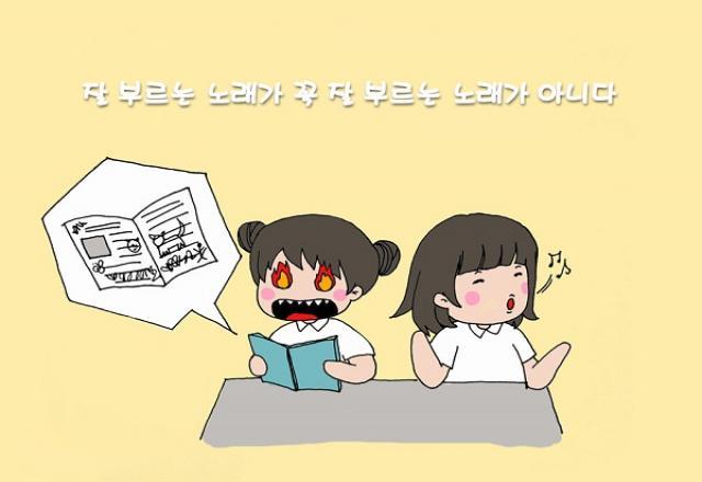 Luyện nghe từ vựng tiếng Hàn theo chủ đề phim hoạt hình