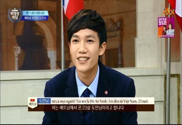 Chia sẻ của học viên lớp tiếng Hàn Biên - Phiên dịch tại Hàn Ngữ SOFL
