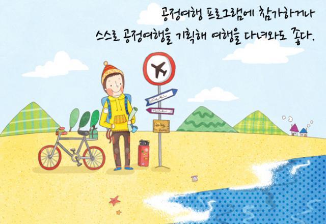 Từ vựng tiếng Hàn theo chủ đề có phiên âm tiếng Việt