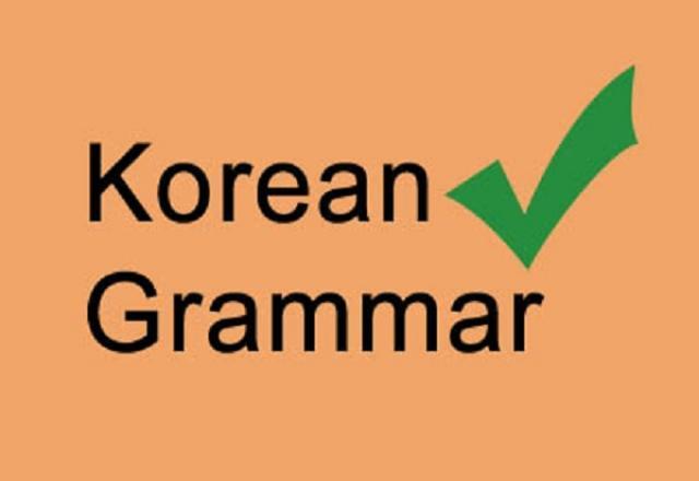 """Ngữ pháp tiếng Hàn: 5 cách sử dụng của trạng từ """"에"""""""