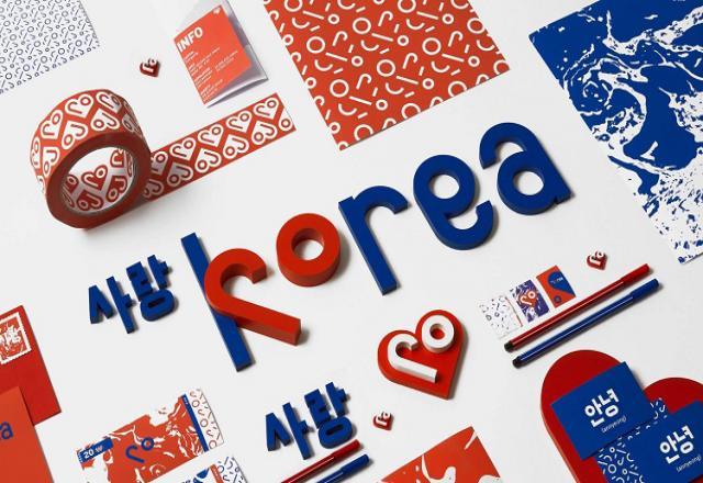 Thi Topik tiếng Hàn ở đâu?