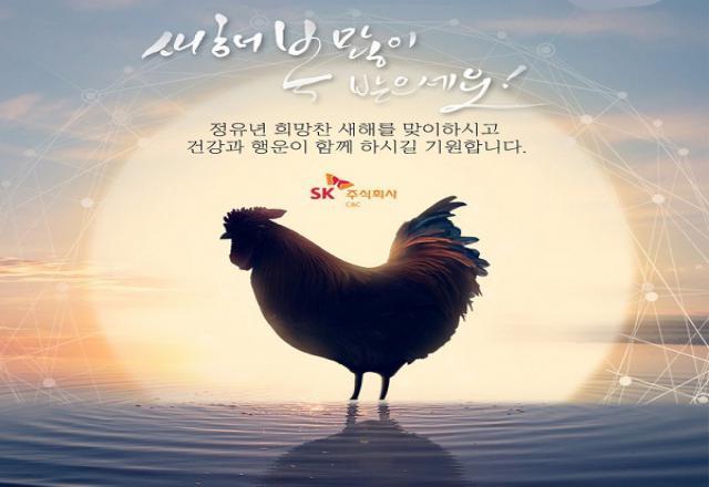 Những câu chúc Tết 2020 bằng tiếng Hàn HAY - GẦN GŨI